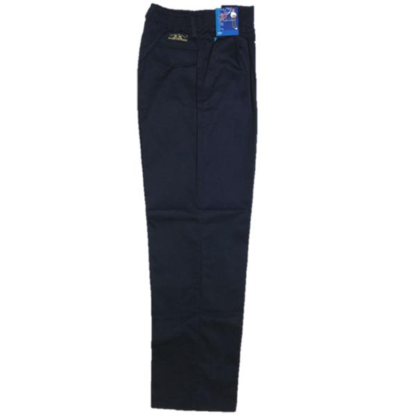 Blue Long Pant