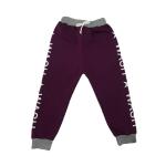 Child Sweat Pants